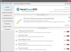 Kerish Doctor 2020 4.80 [DC 18.09 upd 18.09 2020] RePack (& Portable) by elchupacabra [Multi/Ru]