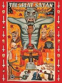 Великий Сатана