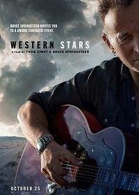 Звёзды на Западе