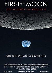 Первый пилотируемый полёт к Луне
