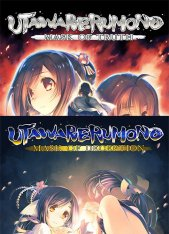 Utawarerumono Dualogy / Mask of Deception & Mask of Truth