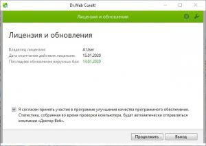 Dr.Web CureIt! (17.09.2020) [Multi/Ru]
