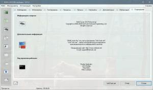 RAM Saver Professional 21.9 RePack (& Portable) by elchupacabra [Multi/Ru]