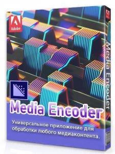 Adobe Media Encoder 2020 14.0.1.70 RePack by Diakov [Multi/Ru]