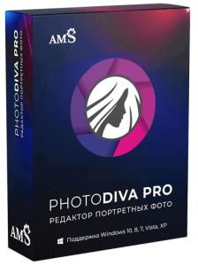 PhotoDiva Pro 1.25 RePack (& Portable) by elchupacabra [Multi/Ru]