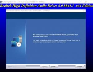 Realtek High Definition Audio Driver 6.0.8978.1 WHQL (Unofficial) [Multi/Ru]