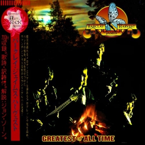 Barclay James Harvest - Greatest of All Time