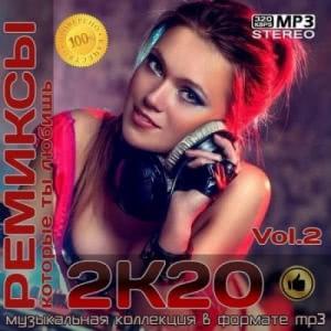 VA - Ремиксы 2К20 Vol.2
