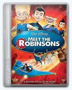 Meet the Robinsons / В гости к Робинсонам