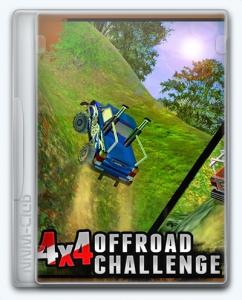 4x4 Off Road Challenge
