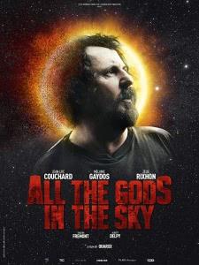 Все боги небесные