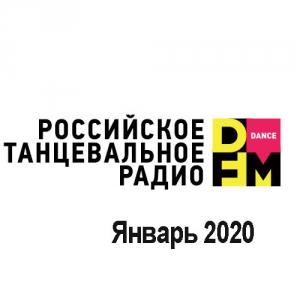 VA - Radio DFM Top D-Chart Январь 2020