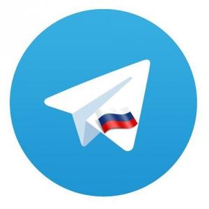 Telegram Desktop 2.0.1 RePack (& Portable) by elchupacabra [Multi/Ru]