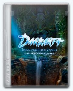 Darkarta. A Broken Hearts Quest / Darkarta: Поиск разбитого сердца