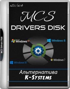 MCS Drivers Disk (альтернатива K-Systems) 19.11.05.1535 [Multi/Ru]