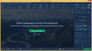 Movavi Photo Editor 6.2.0 RePack by KpoJIuK [Multi/Ru]