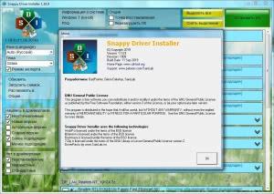Snappy Driver Installer 1.21.2 (R2102)   Драйверпаки 21.10.3 [Multi/Ru]