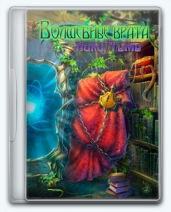 Magic Gate. Faces of Darkness / Волшебные врата. Лики тьмы