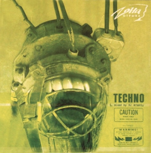 VA - TECHNO (mixed by Dj Arseniy)