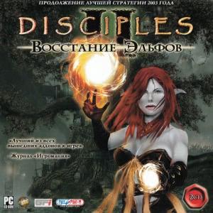Disciples II: Восстание Эльфов / Disciples 2: Rise of the Elves