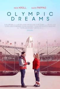 Олимпийские мечты