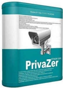 PrivaZer 4.0.22 RePack (& Portable) by Dodakaedr [Multi/Ru]