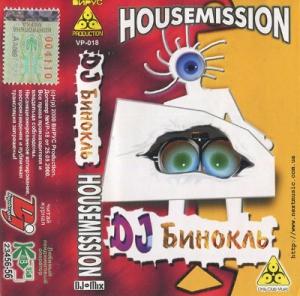 Dj Бинокль - Housemission