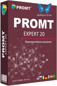 PROMT 20 Expert Portable by conservator [Ru]