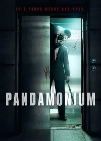 Пандамониум