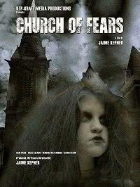 Церковь страхов