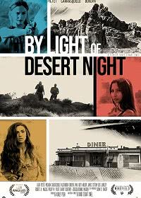 Огни ночной пустыни