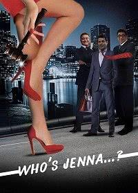 Кто такая Дженна?