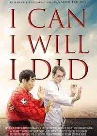 Я могу. Я смогу. Я смог.