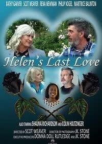Последняя любовь Хелен