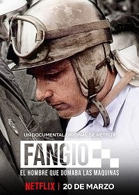 История Хуана Мануэля Фанхио