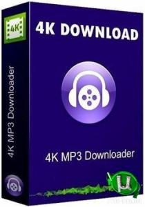 4K YouTube to MP3 4.2.0.4450 RePack (& Portable) by elchupacabra [Multi/Ru]