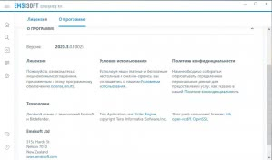 Emsisoft Emergency Kit 2021.10.0.11201 Portable [Multi/Ru]
