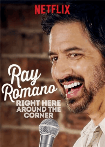 Рэй Романо: Здесь, за углом