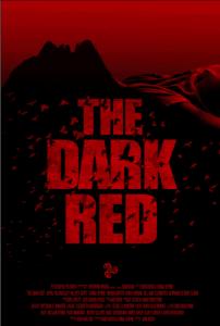 Тёмно-красный