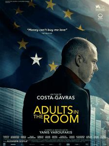 Взрослые в комнате