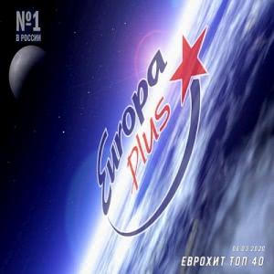 VA - Europa Plus: ЕвроХит Топ 40 [06.03]