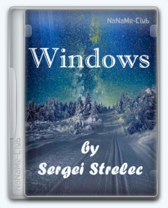 Windows 8.1 6.3 (Build 9600.19665) (24in2) x64/x86 by Sergei Strelec [Ru]