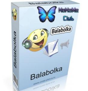 Balabolka 2.15.0.738 + Portable + Skins [Multi/Ru]
