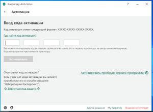 Kaspersky Anti-Virus 2020 20.0.14.1085 (h) [Ru]