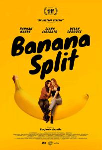 Банана Сплит