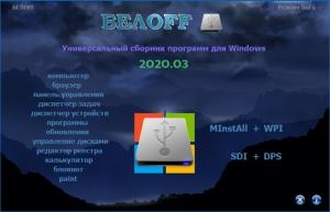 BELOFF 2020.12 Minimal  [Ru]