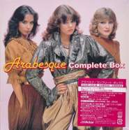 Arabesque - Complete Box [Japan, 10CD]