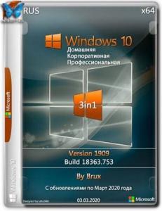 Windows 10 2004 (19041.508) x64 Home + Pro + Enterprise (3in1) by Brux v.09.2020 [Ru]