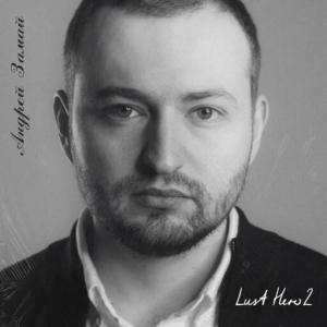 ЗАМАЙ - Lust Hero, Vol. 2