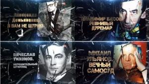 Фильмы о звездах